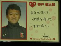 20130504_coach1