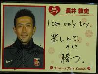 20130504_coach2