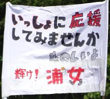 20130504gateflag