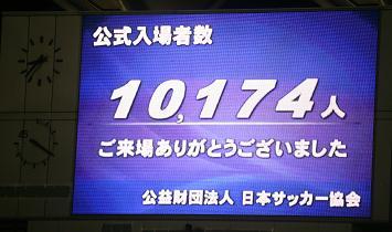 20130926_4