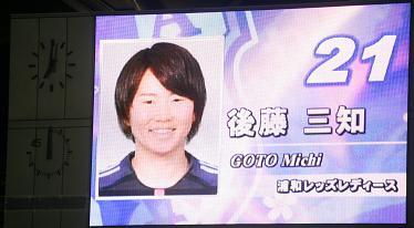 20130926_michi_4