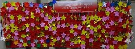 20131104_star1
