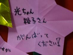 20131104_star3