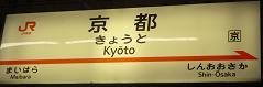 20131110_kyoto