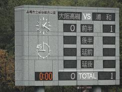 20131110_score