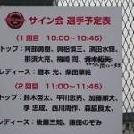 20140202RF_sign2
