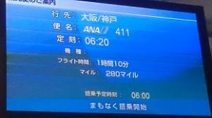 20140330_0