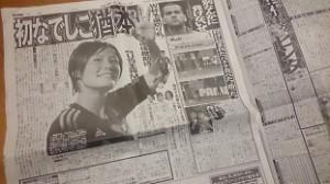 20140429_nikkan