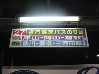 20141108_1