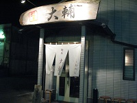 20141108_15