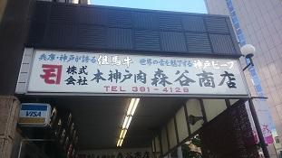 20151103_8