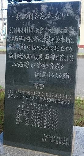 20160626_10