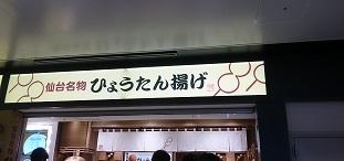 20160626_23