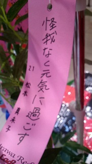20160702_21