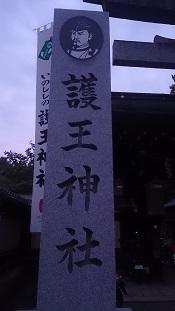 20160911_1
