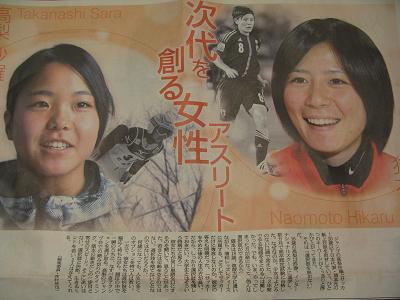 朝日新聞1
