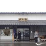 kawataro_20140209