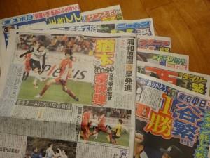 newspaper20140330