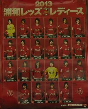 poster20130317