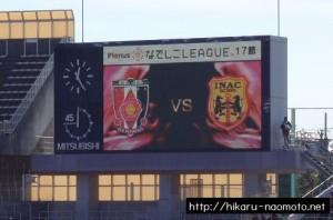 17節浦和レッズレディースvsINAC神戸