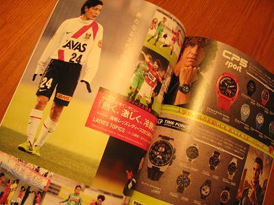 redsbook201304