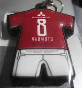 st_nao